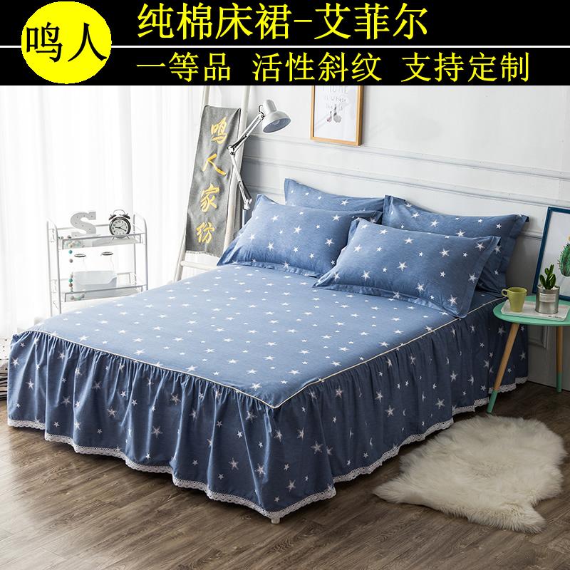 全棉夏天床裙式床套单件1.8m三件套床罩纯棉防滑防尘荷叶边欧式