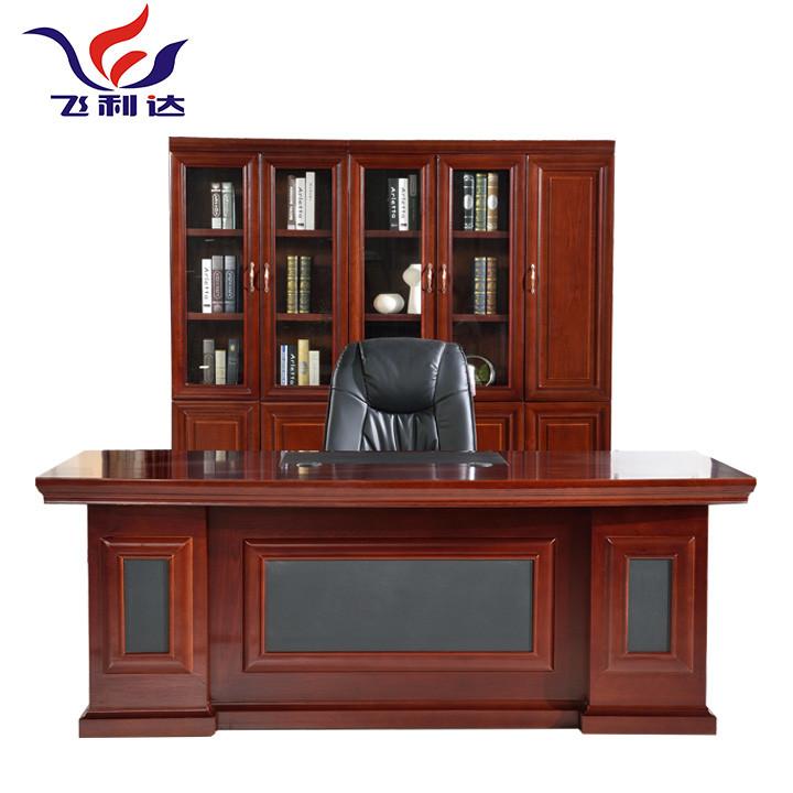 米办公桌椅贴实木皮老板台主管桌 2 米老板桌现货油漆大班台 1.8 高档