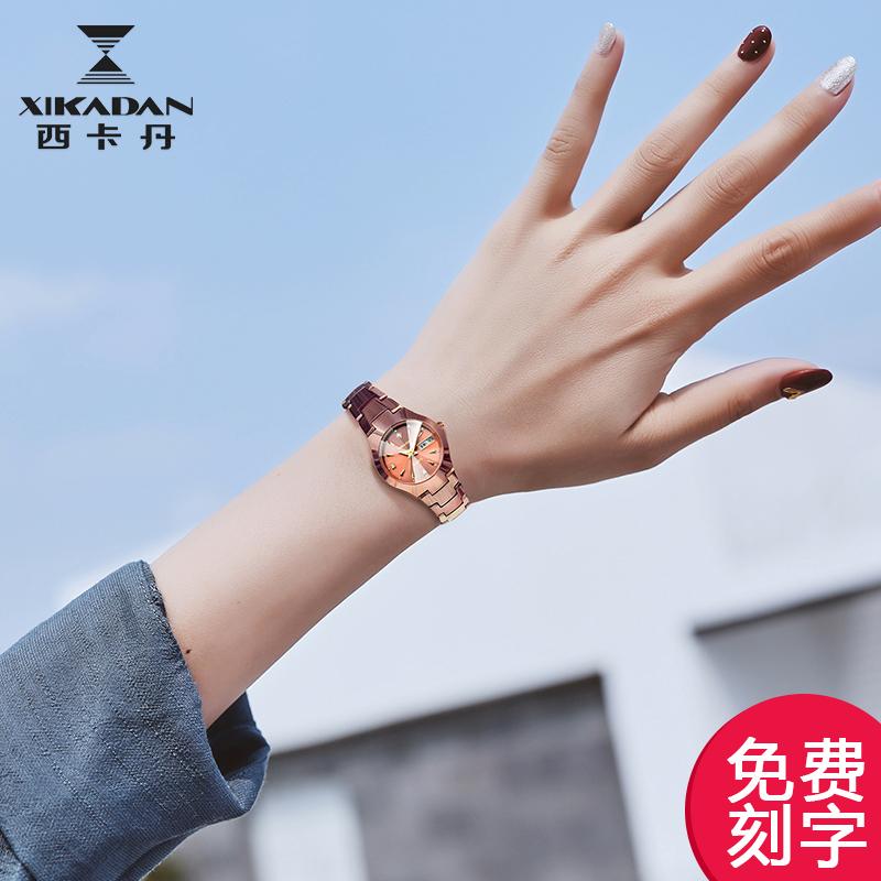 2018 新款韩版简约 西卡丹正品女士手表夜光钨钢石英表时尚潮流防水
