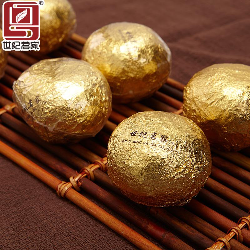 正宗陈皮普洱茶熟茶大红柑甘普茶新会特产青橘子陈年老桔普散茶叶