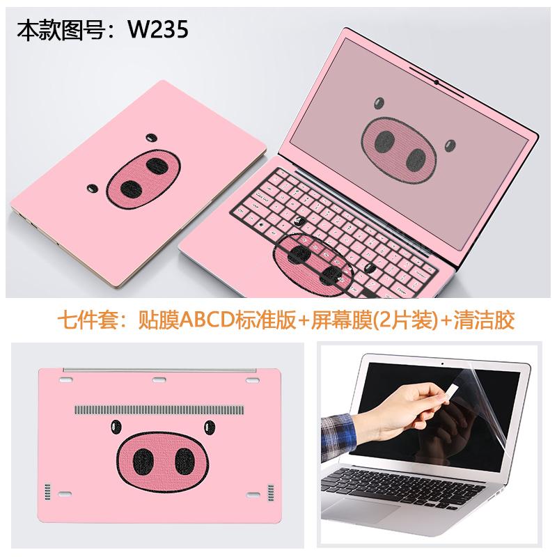 笔记本外壳贴膜联想华硕苹果macbookpro贴纸电脑炫彩贴保护膜13寸