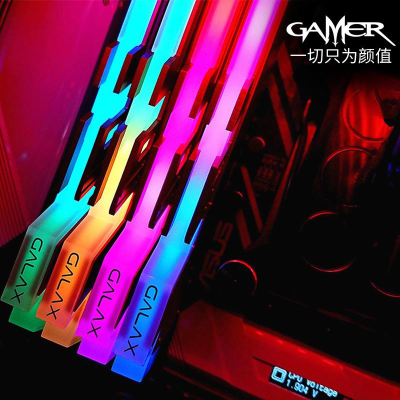 影驰Gamer极光RGB内存条8g ddr4 2400内存条3000游戏发光超频灯条