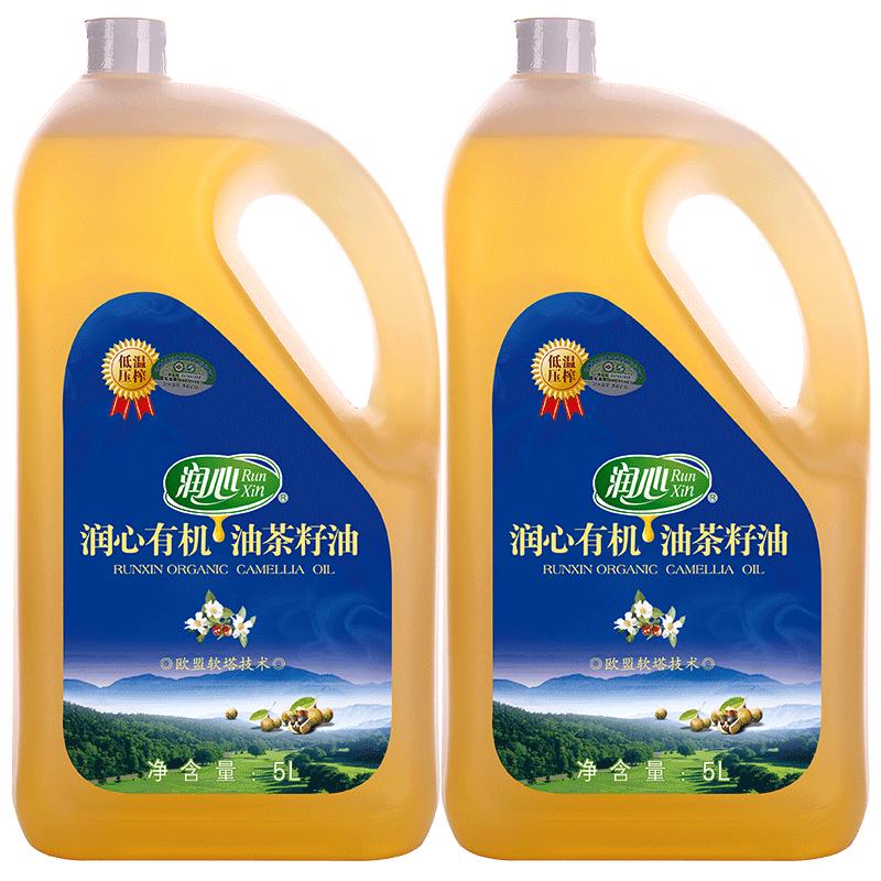 【下单送500ML】润心有机茶油5L*2瓶 物理压榨食用油纯茶籽油