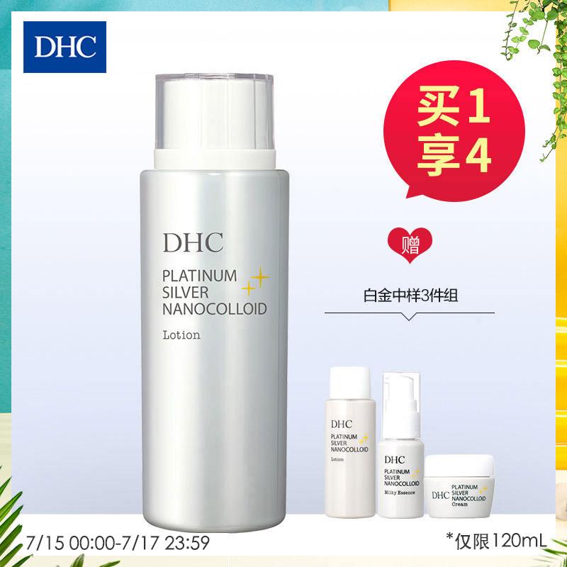 DHC白金多元化妝水120mL 細膩盈潤清爽補水保溼滋潤爽膚水