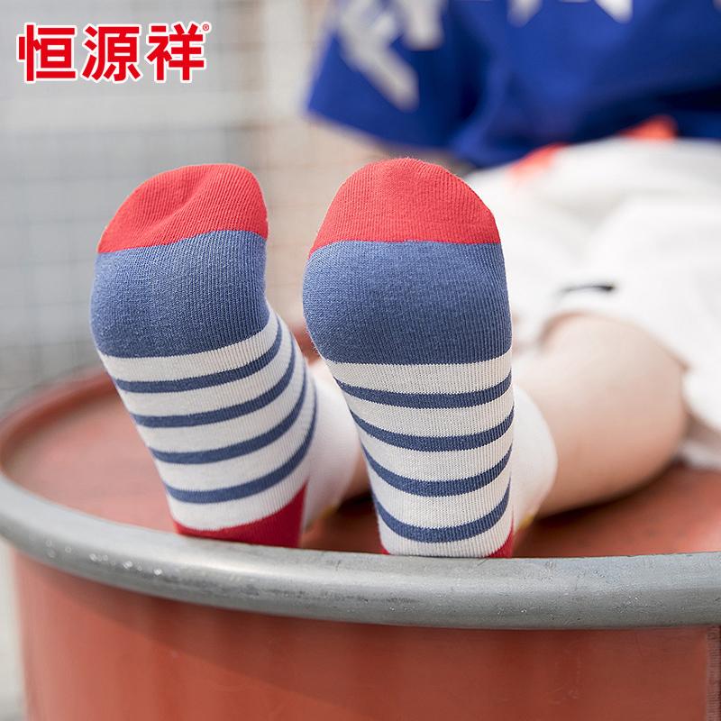 恒源祥儿童袜子夏季薄款纯棉网眼男童女童宝宝船袜棉袜中大童短袜主图