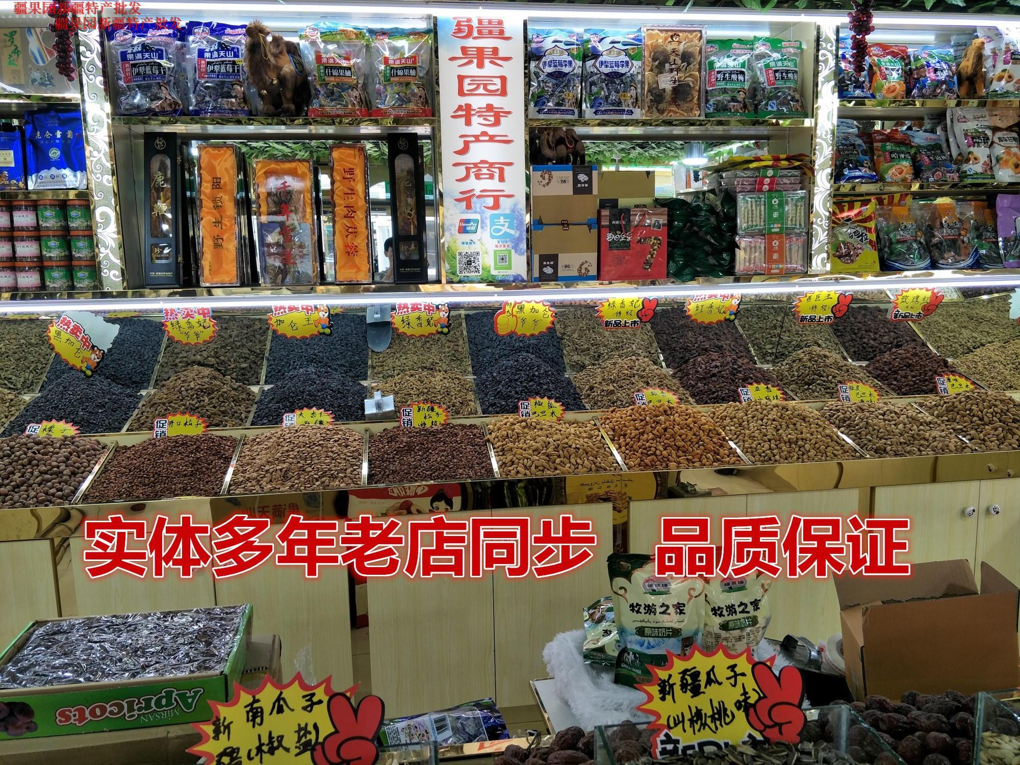 新疆特产哈密瓜干孕妇儿童营养瓜干零食80克沙韵香果水果干制品