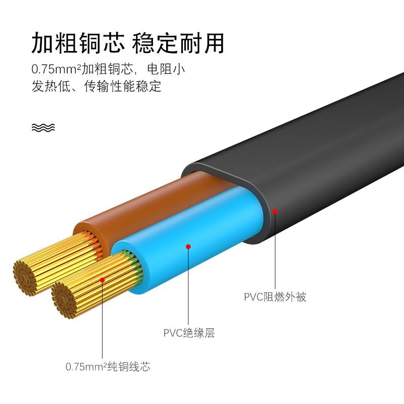 8字电源线led台灯ac充电线TCL海信创维电视两2孔口尾芯音响显示器