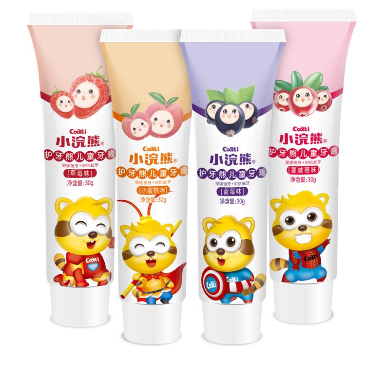 小浣熊儿童无氟牙膏可吞咽6-12岁水果味宝宝防蛀牙牙刷换牙期套装