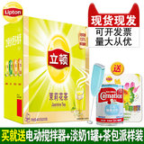 Lipton tea bags jasmine tea s200 bags of tea powder, Ceylon bag yellow card, special for milk tea shop