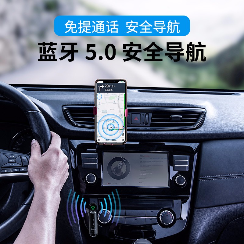音频播放适配器转汽车音响 AUX 无损高音质 5.0 车载蓝牙接收器 倍思