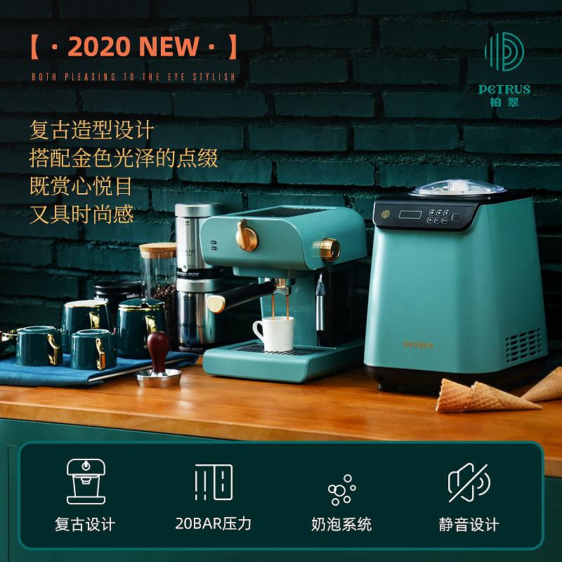 复古绿咖啡机家用小型全半自动意式商用蒸汽式打奶泡 柏翠 Petrus