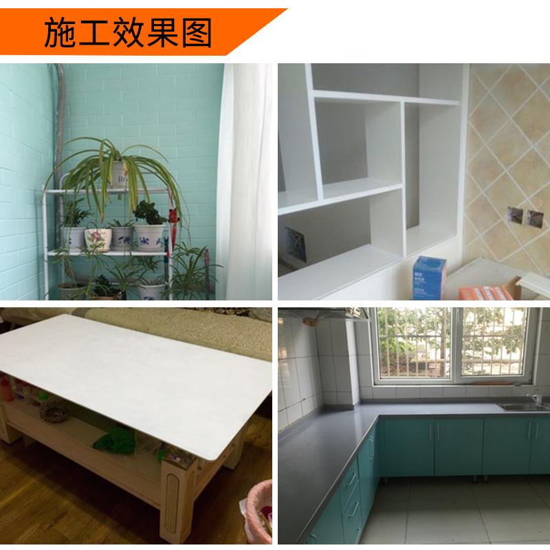 掘优瓷砖玻璃漆塑钢铁件PVC塑料免漆板改色水性面漆卫生间翻新