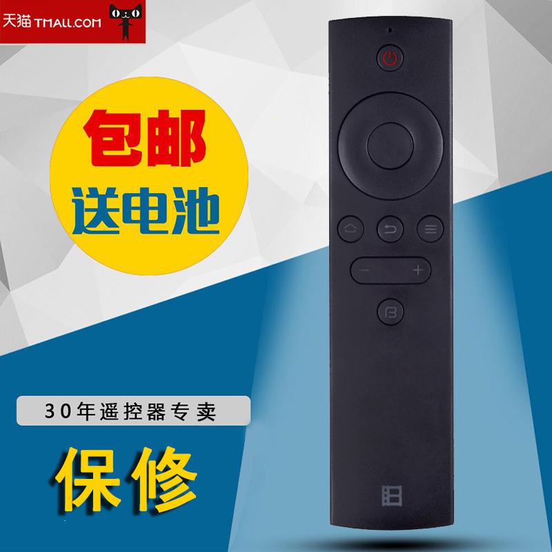 原裝BFTV/暴風TV遙控器暴風TV所有超體紅外款電視機遙控器