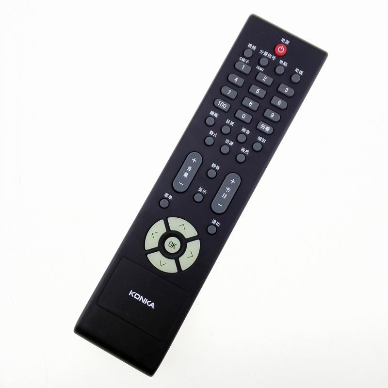 日本同���h8^yK^[�_长虹电视遥控器yk510 yk1520 rl57c l19bh83 l22bh8 30pa包邮