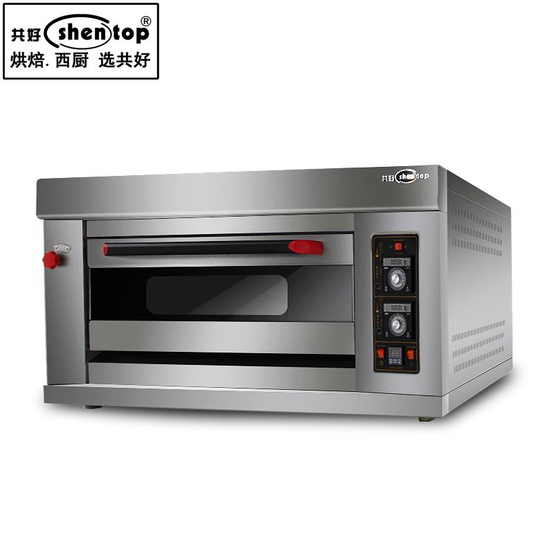 共好全自动大型烘焙面包煤气大烤炉蛋糕披萨燃气烤箱商用一层两盘