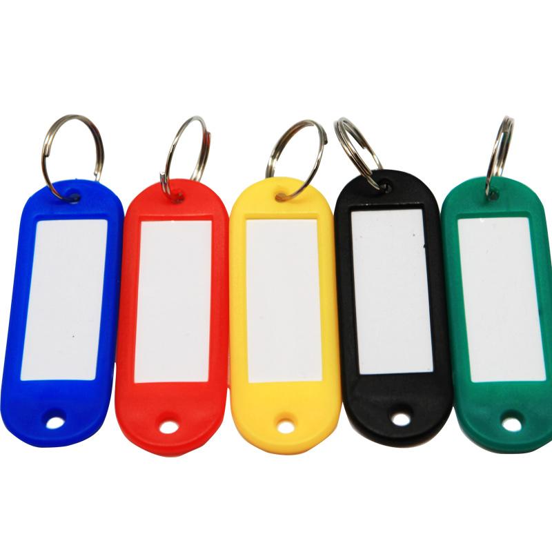 渡美酒店宾馆钥匙牌 塑料号码牌钥匙扣 分类牌标签牌旅行牌50/筒