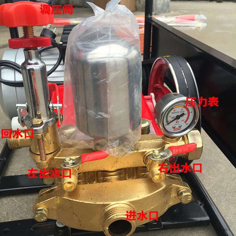 220V380V电动打药机汽油机动力三缸60压力泵柱塞泵园林农用喷雾器