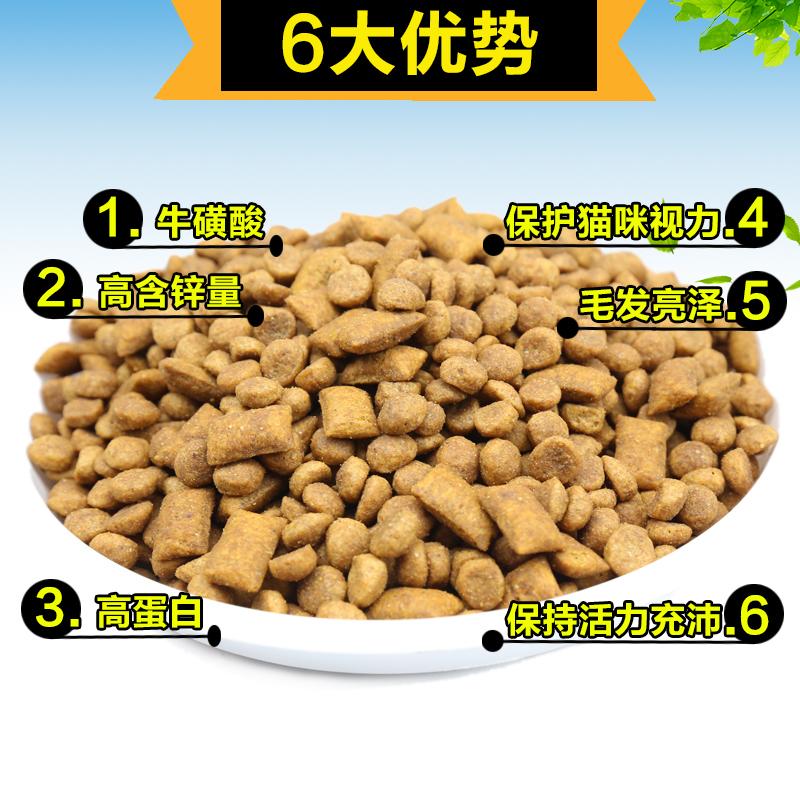 伟嘉猫粮10kg成猫海洋鱼宠物<a href=