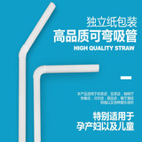 Single white straw disposable pipette independent paper packaging baby postpartum women with longer drink tea shop