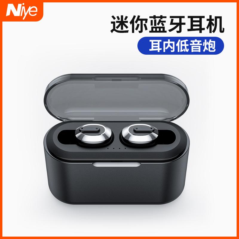 無線藍牙耳機單耳迷你隱形入耳式運動小型雙耳超長待機續航適用華為oppo小米8掛耳塞式vivo蘋果X手機安卓通用