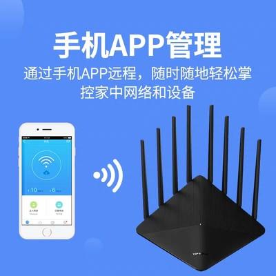 【唯快不破】TP-LINK双千兆大功率路由器 全千兆端口穿墙王无线路由器WiFi家用高速双频5G智能tplink WDR8660 - 图1
