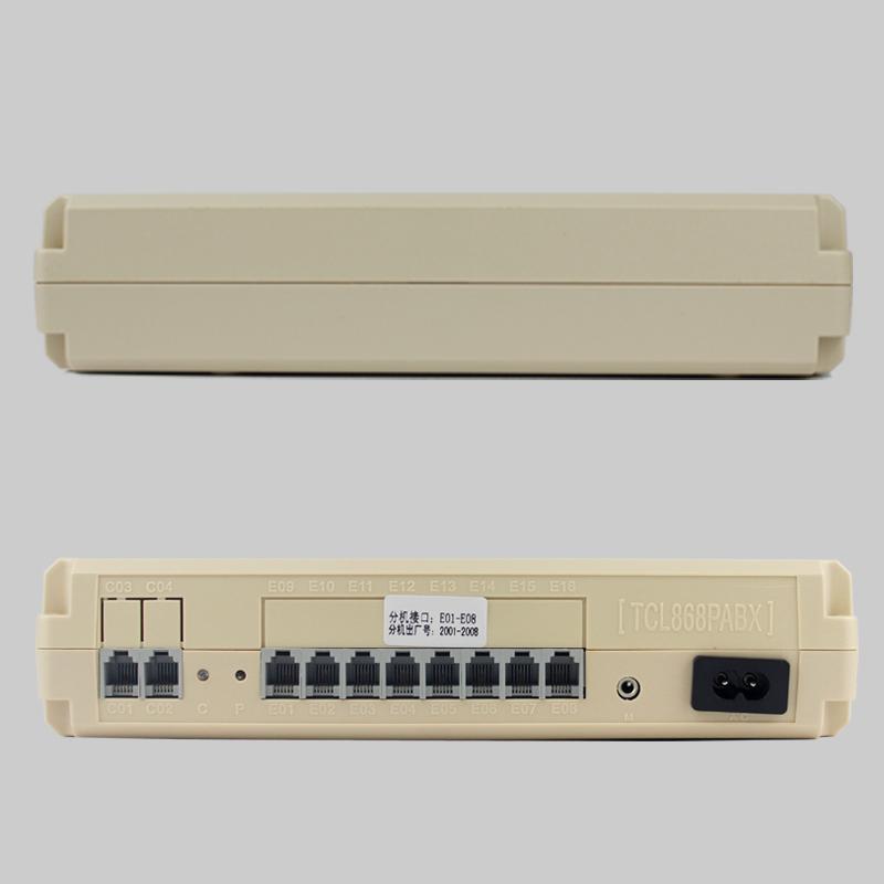 TCL 208/416/AK/BK 集团程控电话交换机2 4进外线拖8 16出分机