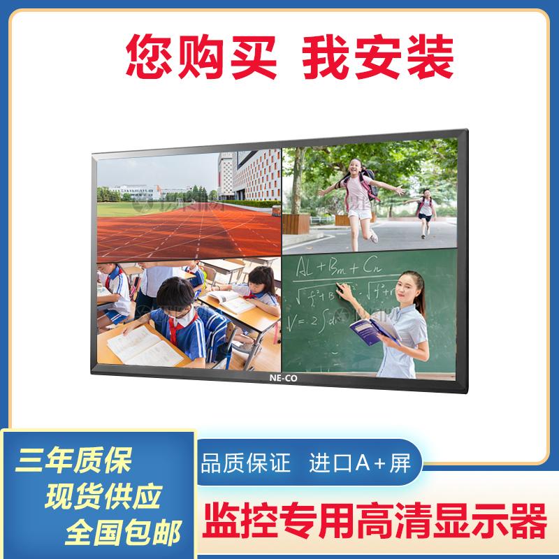 高清液晶监控显示器BNC工业监视器监控监视器17/19/22/32/42/46寸
