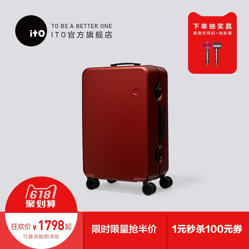 新色砖红行李箱旅行男女万向轮正品 GINKGO 拉杆箱 ito 狂欢 618