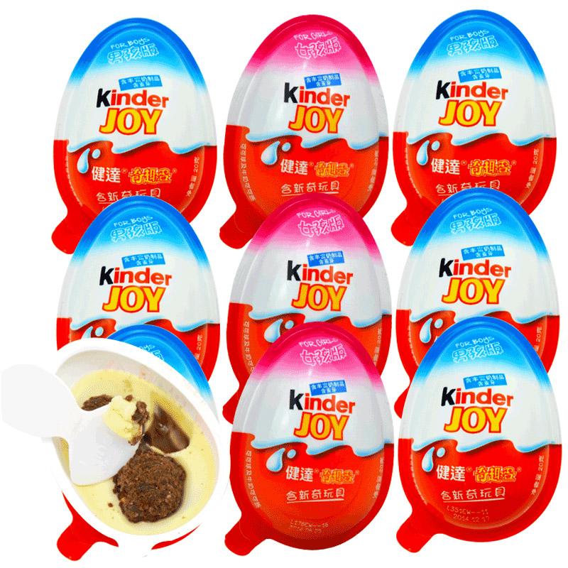 健达奇趣蛋男孩女孩版出奇蛋玩具六一儿童节礼物巧克力趣趣蛋零食