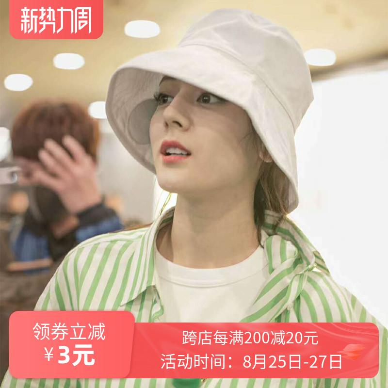 2018迪丽热巴机场同款白色渔夫帽子女夏季遮阳盆帽百搭休闲防晒帽