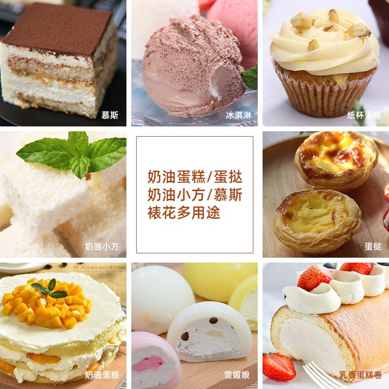 雀巢淡奶油250ml小包装冰淇淋鲜奶油蛋挞性烘焙蛋糕家用动物奶油