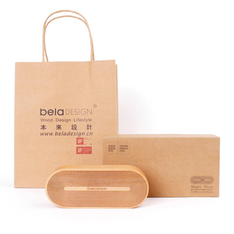 本来设计音乐盒木质创意教师节送老师实用生日礼物女男定制八音盒