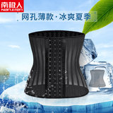 Sports belt belt female artifact plastic waist corset bondage summer thin section slimming corset waist abdomen with fat burning