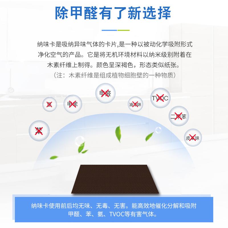 德宣纳味卡除甲醛清除剂光触媒喷雾剂去甲醛新房装修家用除味剂