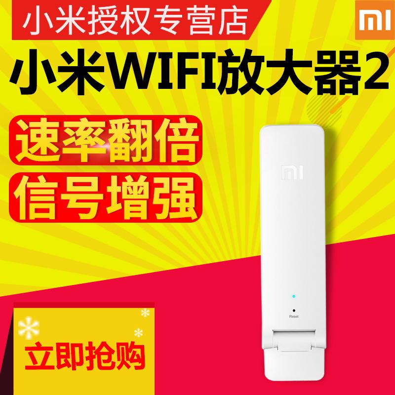 小米wifi放大器2信号增强器加强中继器无线网络路由8Ox2PVui7I