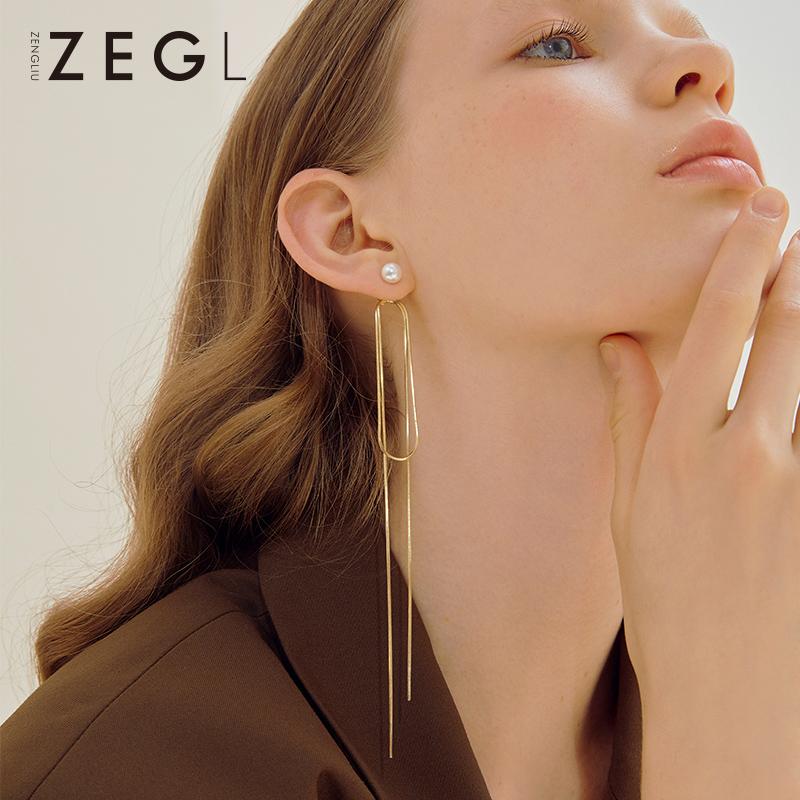 ZEGL 流苏耳环女气质长款耳坠一款两戴仿珍珠耳钉银针耳饰  显脸瘦