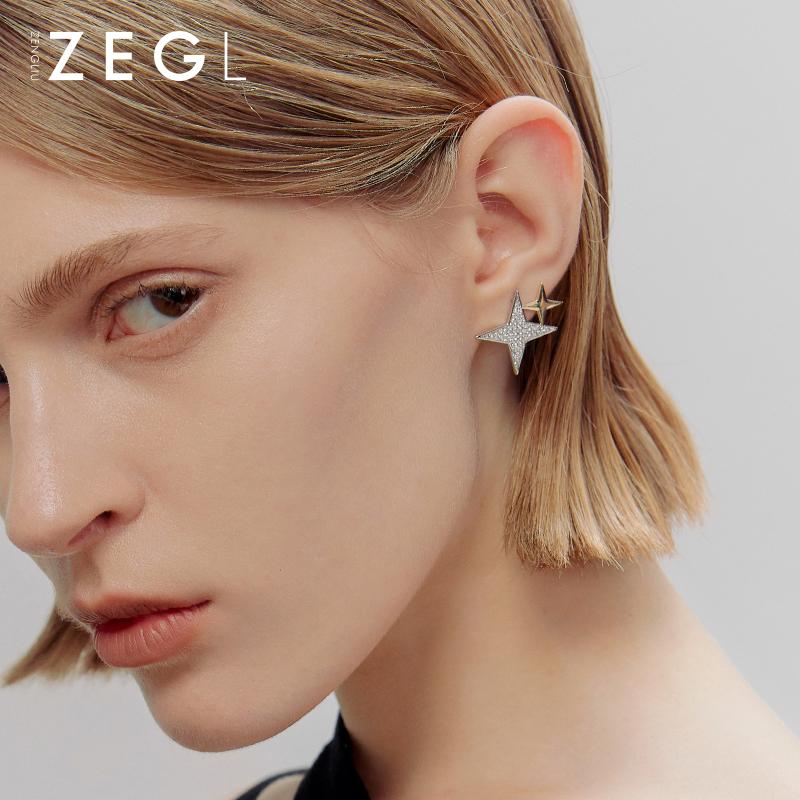 年新款潮冷淡风耳环气质个姓耳饰品 高级感星星耳钉女  ZENGLIU 2020