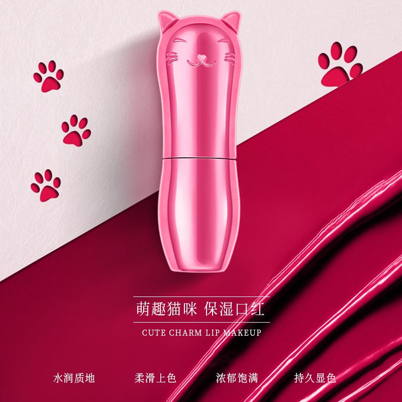 【中国风口红】轻盈保湿口红 限量版故宫口红 保湿滋润不易掉色