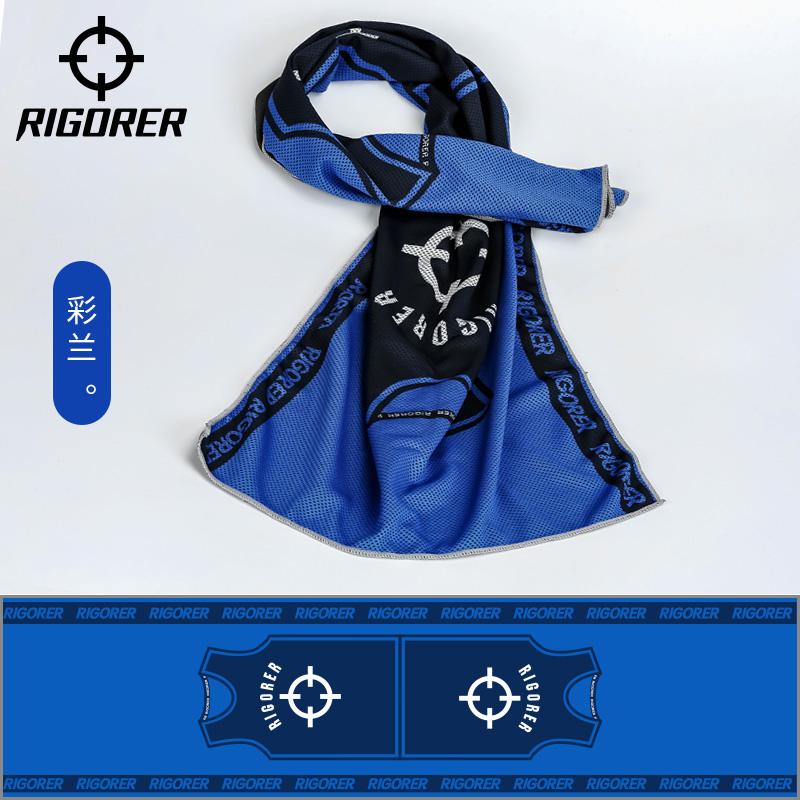 准者健身房毛巾冷感运动冰丝凉长擦吸汗篮球快干男女成人跑步速干
