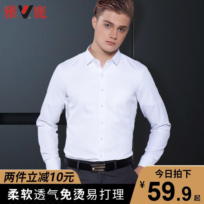 雅鹿白衬衫男长袖高端商务正装春季修身免烫内搭衬衣黑色休闲寸衫