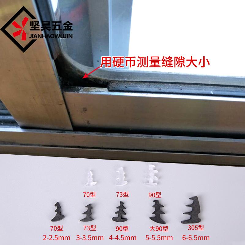 铝合金门窗密封条老式90型玻璃压条橡胶条推拉窗固定皮条窗户配件