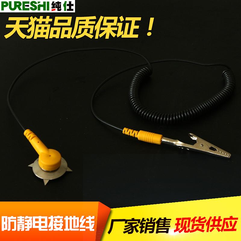 防静电接地线 防静电PVC胶皮接地线 静电接地扣防静电台垫接地线