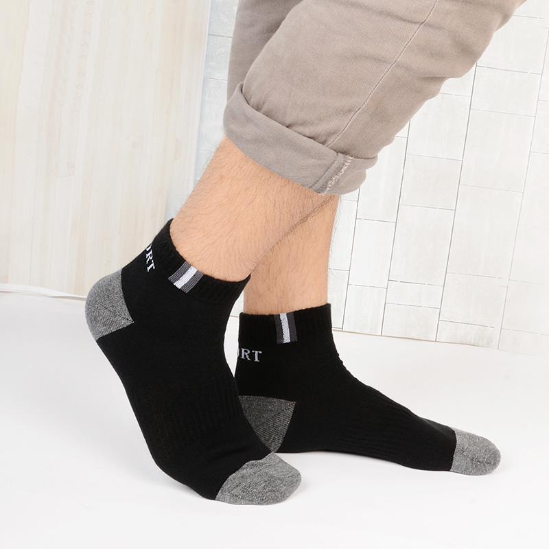 南极人冬季袜子男士中筒纯棉防臭吸汗秋冬加厚棉袜运动短袜潮男袜
