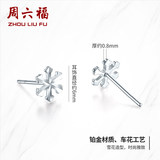 Saturday Fu PT950 Platinum Earrings Female Favorite Genuine Fashion Elegant White Gold Snowflakes Small Fresh Tassel Earrings