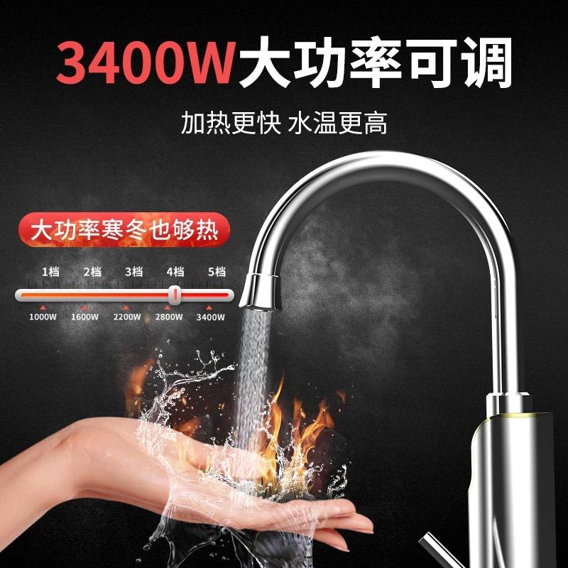 奥克斯电热水龙头快速过热水器即热式可调温厨房宝家用自来水两用
