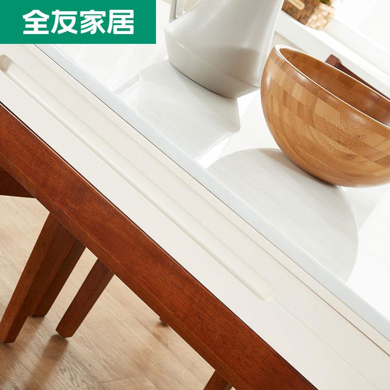 全友家私餐桌椅组合现代简约多功能餐桌 可变圆桌北欧饭桌120391