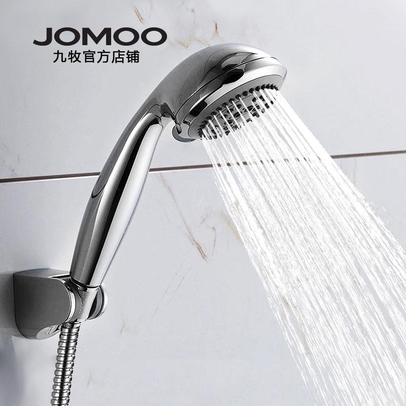 JOMOO/九牧花洒手持莲蓬头淋雨头增压淋浴花洒套装淋浴花洒喷头