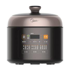 美的电压力锅迷你小饭煲家用2.5升特价正品1-2-3人小容量SS2522