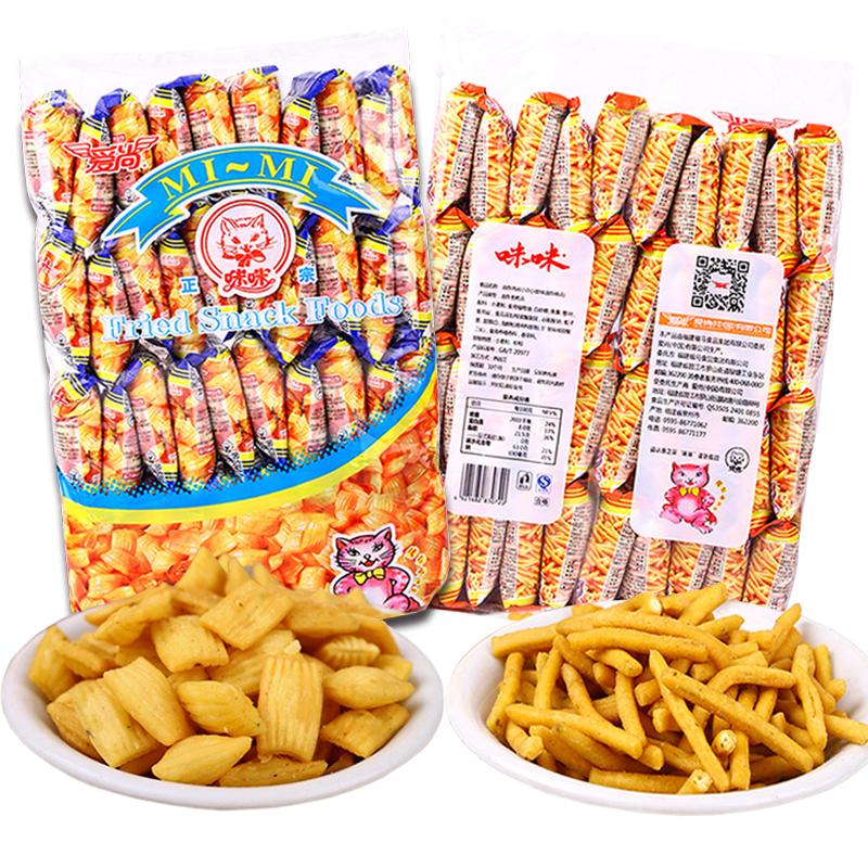 爱尚咪咪虾条薯片80包网红爆款办公室吃货耐吃小零食小吃休闲食品 No.4