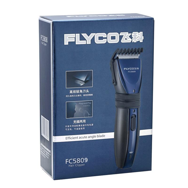 飞科理发器成人电推剪插电源充电动式小孩剃剪发器静音家用推子